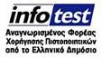 infotestlogo