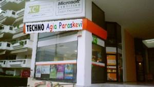 technokids2012